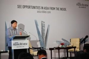 nikkei asian forum1