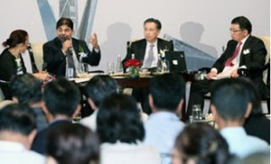 nikkei asian forum2