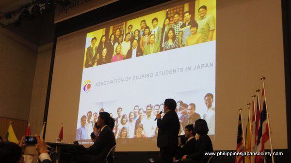 Association of Filipino Students in Japan