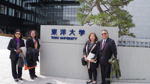 PHILFEJA Delegation at Toyo University