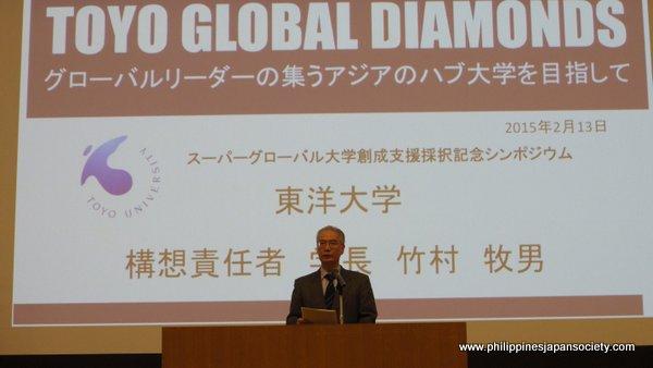 Toyo University president Makio Takemura
