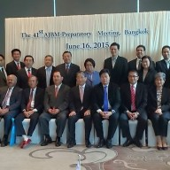 The Delegates from ASEAN and Japan (except Laos and Vietnam)