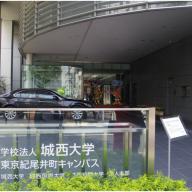 JOSAI UNIVERSITY, Tokyo Kioicho Campus facade
