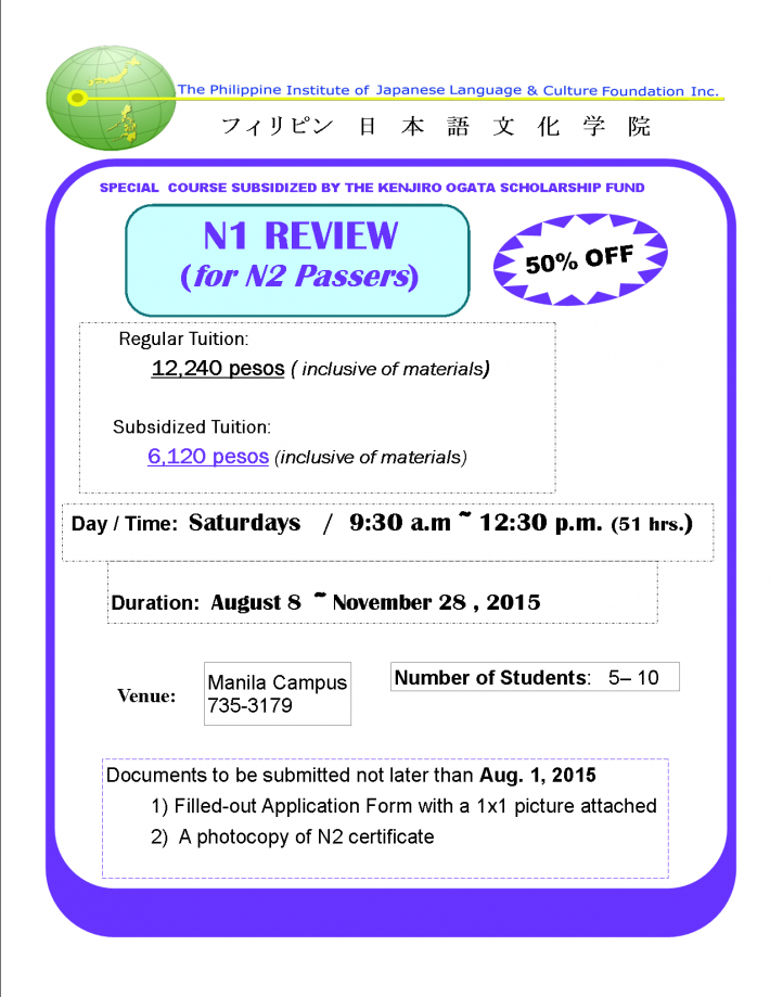 JLPT N1, N2 and N3 Review Courses Offered by Philippine Institute of