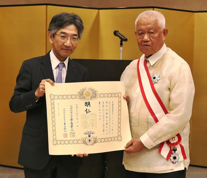 Photo from The Japan Information and Culture Center (JICC)