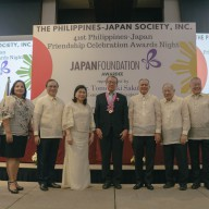 Mr. Tomoyuki Sakurai with the Board of Trustees and Officers of the Philippines Japan Society